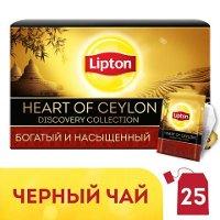 LIPTON Discovery Collection черный чай в сашетах Heart of Сeylon (25шт)