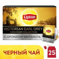 LIPTON Discovery Collection черный чай в сашетах Victorian Earl Grey (25шт)