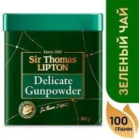 SIR THOMAS LIPTON зеленый чай листовой Delicate Gunpowder (100гр)