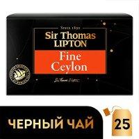 SIR THOMAS LIPTON черный чай в сашетах Fine Ceylon (25шт)