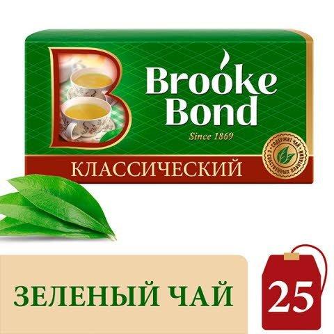 """Brooke Bond зеленый чай """"Классический"""" в индивидуальных конвертах, 25 шт"""