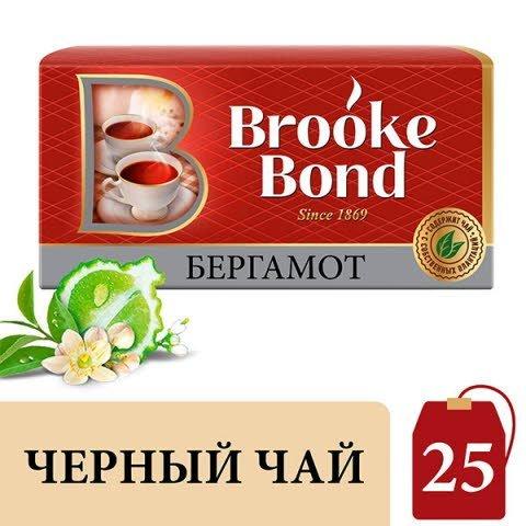 Brooke Bond чай черный, ароматизированный, с ароматом бергамота в индивидуальных конвертах, 25 шт