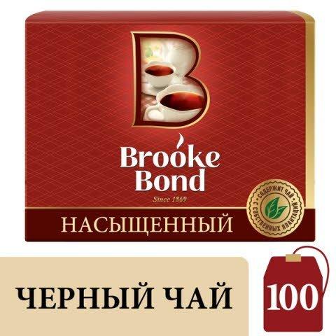 """Brooke Bond черный чай """"Байховый"""" в индивидуальных конвертах, 100 шт"""