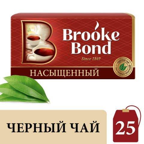 """Brooke Bond черный чай """"Байховый"""" в индивидуальных конвертах, 25 шт"""