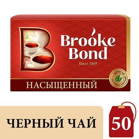 BROOKE BOND черный чай в пакетиках Насыщенный (50шт)
