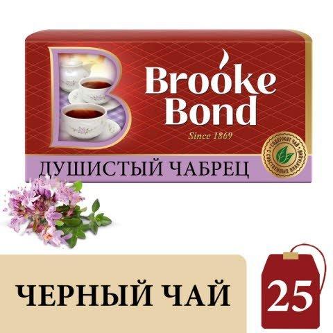 """Brooke Bond черный чай """"Душистый Чабрец"""" байховый, ароматизированный в индивидуальных конвертах, 25 шт"""