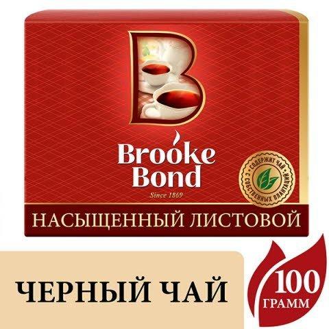 BROOKE BOND черный чай листовой Насыщенный (100гр) -