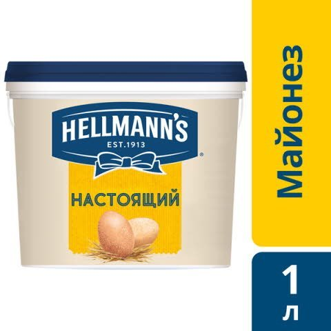HELLMANN'S Майонез Настоящий (0,944кг)