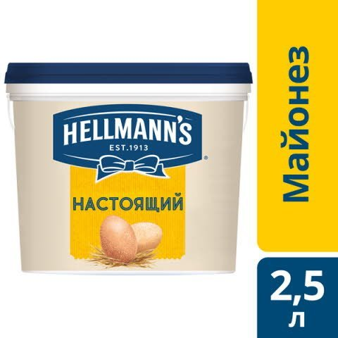 HELLMANN'S Майонез Настоящий (2,5кг)