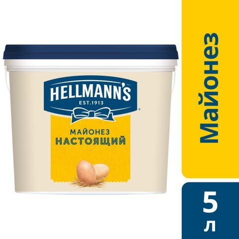 HELLMANN'S Майонез Настоящий (5л)