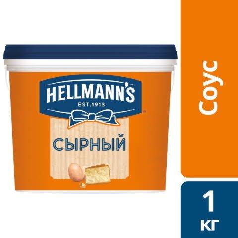 HELLMANN'S Соус Сырный (1 кг) -
