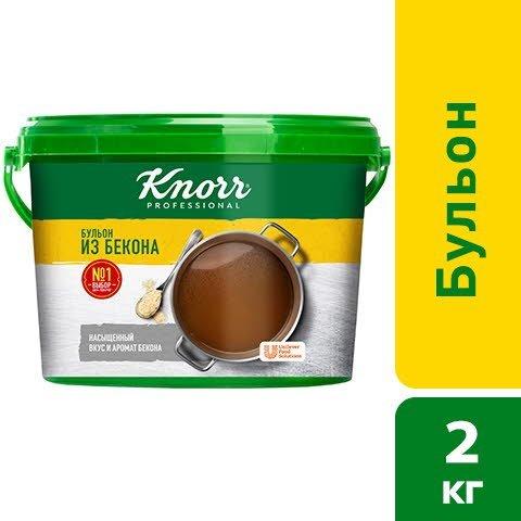 KNORR Бульон из Бекона Сухая смесь (2 кг) -