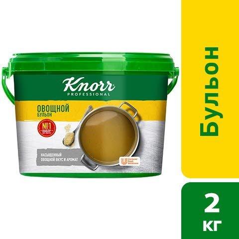 KNORR Бульон Овощной Сухая смесь (2 кг)