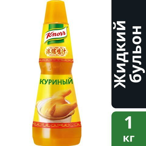KNORR Концентрированный куриный бульон (1 кг)
