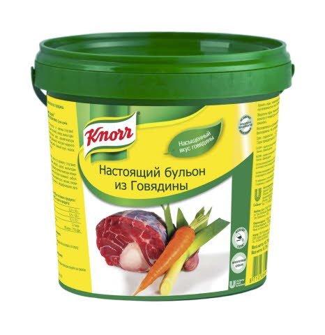 KNORR Настоящий бульон из говядины (0,75кг)