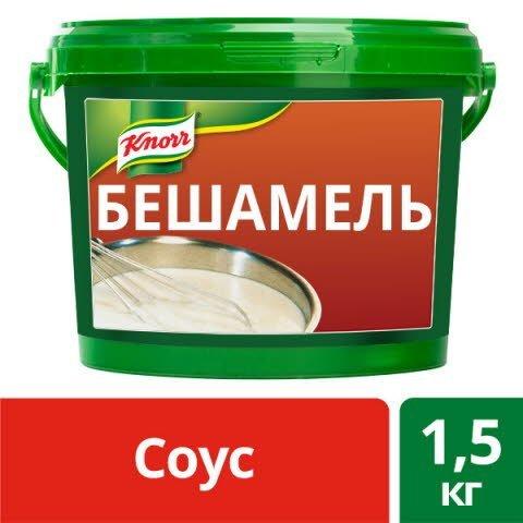 KNORR Соус Бешамель Сухая смесь (1,5кг) -