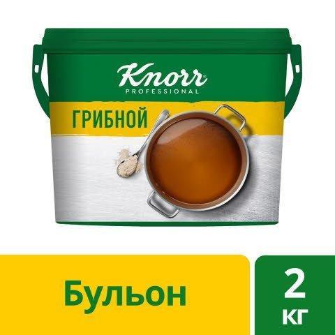 KNORR PROFESSIONAL Бульон Грибной Сухая смесь (2 кг) -