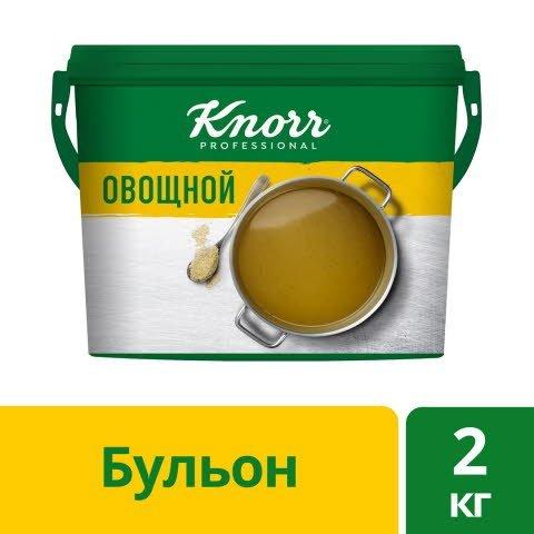 KNORR PROFESSIONAL Бульон Овощной Сухая смесь (2 кг) -