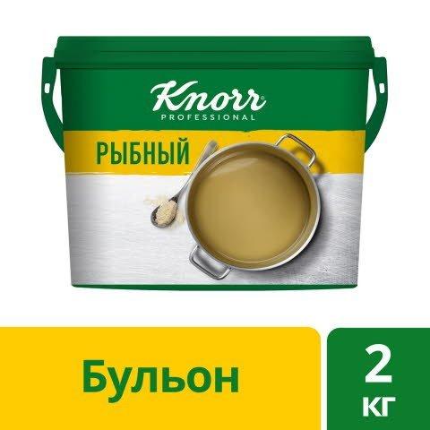 KNORR PROFESSIONAL Бульон Рыбный Сухая смесь (2 кг) -