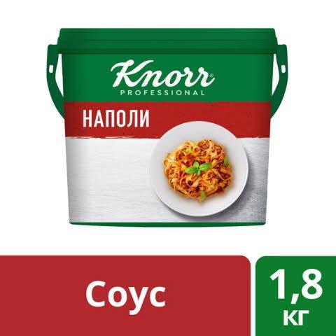 KNORR PROFESSIONAL Соус Наполи. Сухая смесь (1,8 кг) -