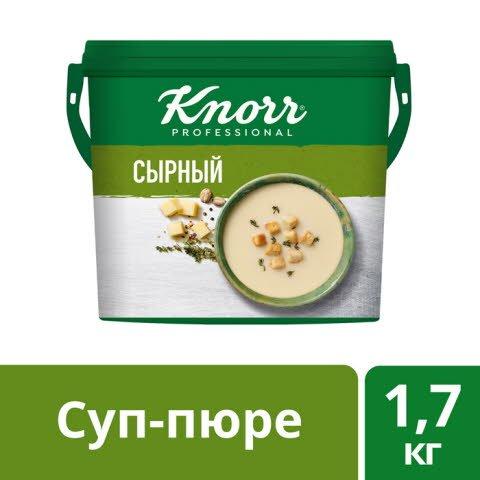 KNORR PROFESSIONAL Суп-пюре Сырный. Сухая смесь (1,7 кг) -