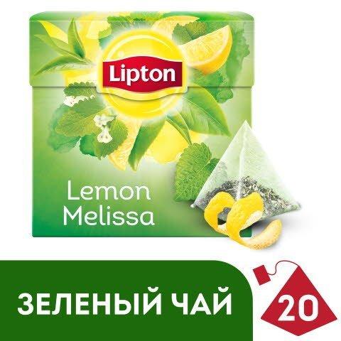 LIPTON зеленый чай в пирамидках Lemon Melissa (20шт) -