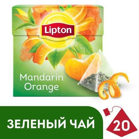 LIPTON зеленый чай в пирамидках Mandarin Orange (20шт) -