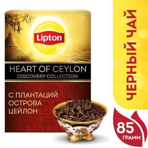 Lipton чай черный листовой Heart of Ceylon, 85 гр