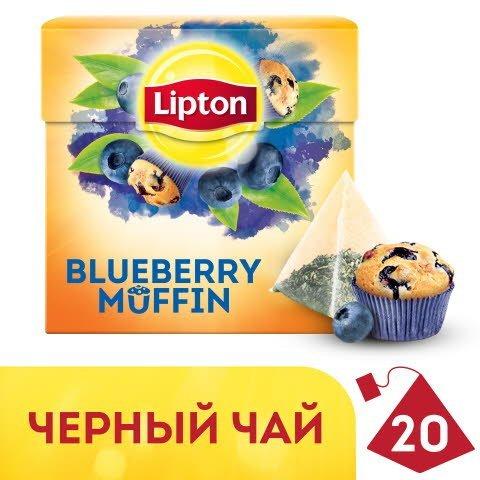 LIPTON черный чай в пирамидках Blueberry Muffin (20шт) -