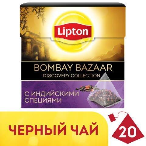 """Lipton черный чай в пирамидках """"Bombay Bazaar Tea"""" 20 шт"""