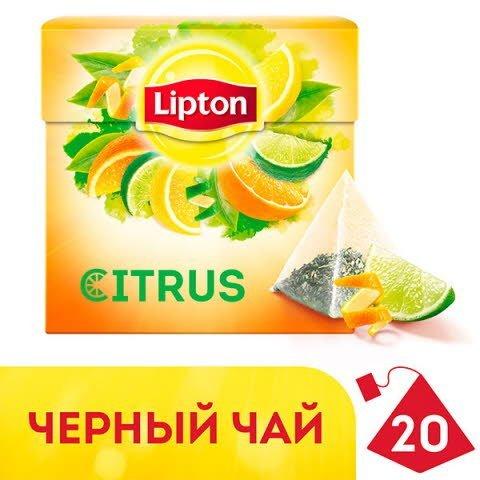 LIPTON черный чай в пирамидках Citrus (20шт) -