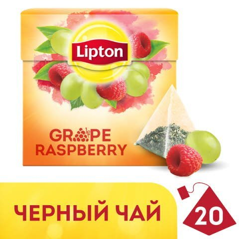 Lipton черный чай в пирамидках Grape Raspberry Tea с виноградом и малиной, 20 шт
