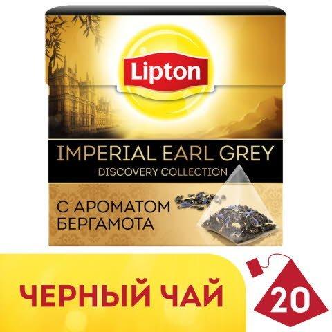 Lipton черный чай в пирамидках Imperial Earl Grey, 20 шт