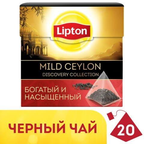 Lipton черный чай в пирамидках Mild Ceylon Tea, 20 шт