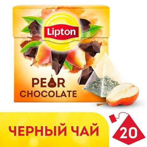 Lipton черный чай в пирамидках Pear Chocolate Tea с кусочками груши, 20 шт