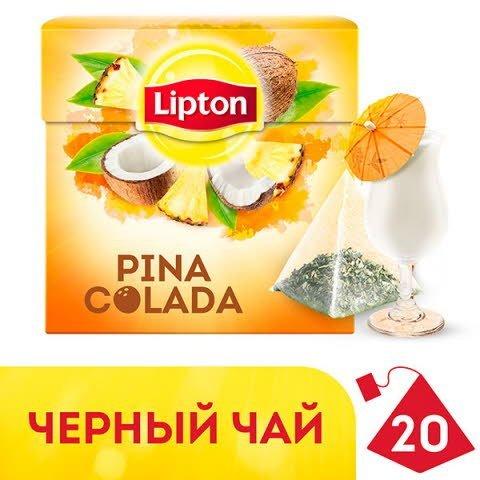 LIPTON черный чай в пирамидках Pina Colada (20шт) -
