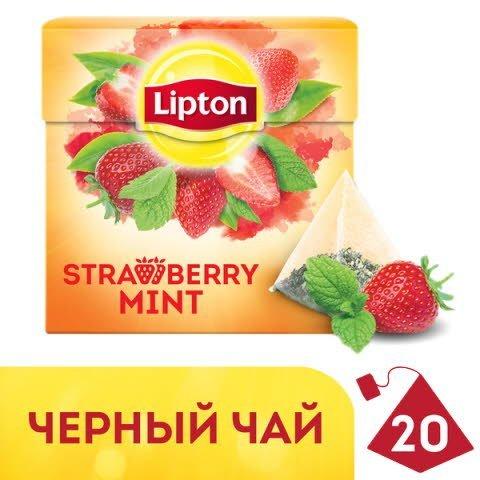 LIPTON черный чай в пирамидках Strawberry Mint (20шт) -