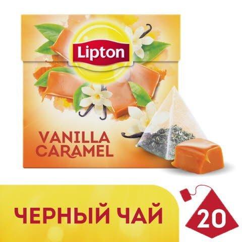 LIPTON черный чай в пирамидках Vanilla Caramel (20шт) -