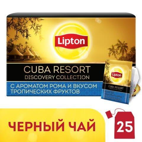 Lipton Cuba Resort черный чай в индивидуальных конвертах, 25 шт
