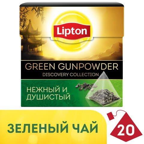 LIPTON Discovery Collection зеленый чай в пирамидках Green Gunpowder (20шт) -