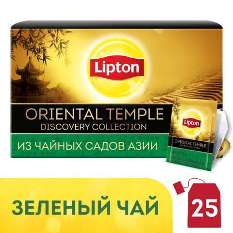 LIPTON Discovery Collection зеленый чай в сашетах Oriental Temple (25шт) -