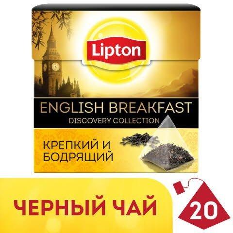 LIPTON Discovery Collection черный чай в пирамидках English Breakfast (20шт) -