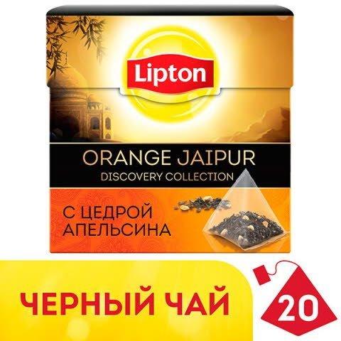 LIPTON Discovery Collection черный чай в пирамидках Orange Jaipur (20шт) -