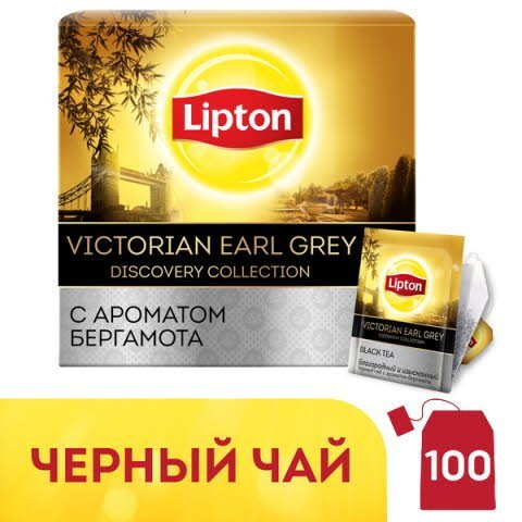 LIPTON Discovery Collection черный чай в сашетах Victorian Earl Grey (100шт) -