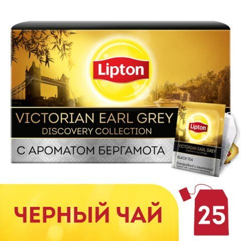 LIPTON Discovery Collection черный чай в сашетах Victorian Earl Grey (25шт) -