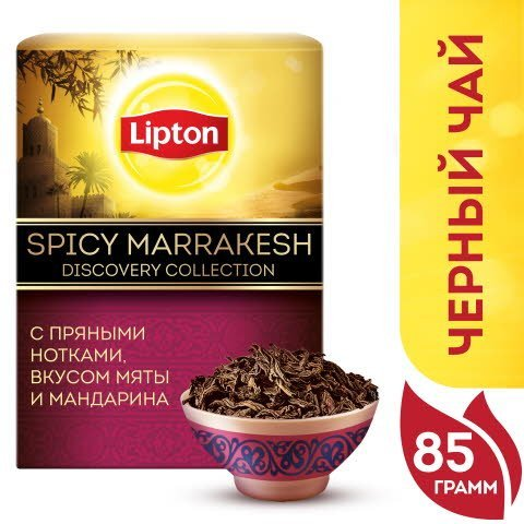LIPTON Discovery Collection черный чай листовой Spicy Marrakesh (85гр) -