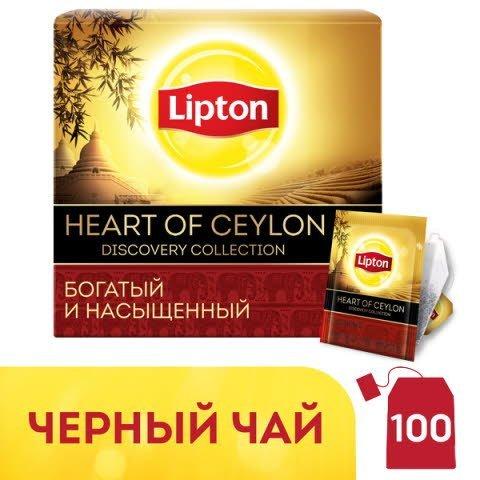 Lipton Heart of Ceylon черный чай в индивидуальных конвертах, 100 шт