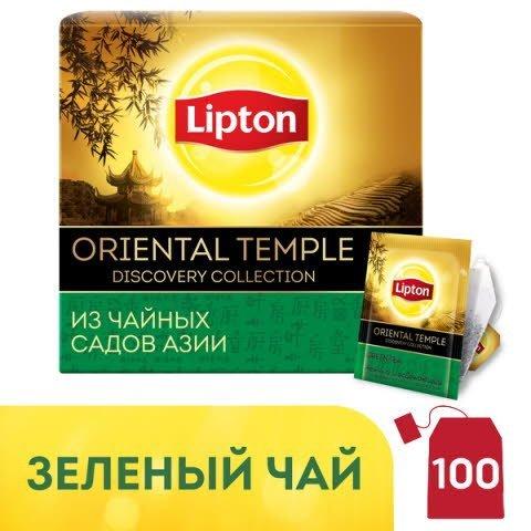 Lipton Oriental Temple зеленый чай в индивидуальных конвертах, 100 шт