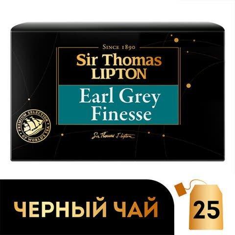 SIR THOMAS LIPTON черный чай в сашетах Earl Grey Finesse (25шт) -