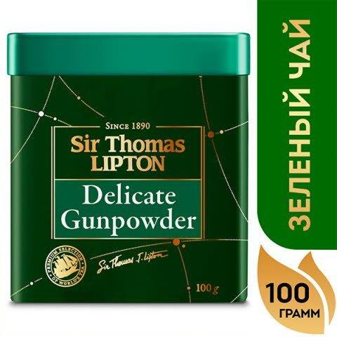 Sir Thomas Lipton Delicate Gunpowder зеленый крупнолистовой чай, 100 гр